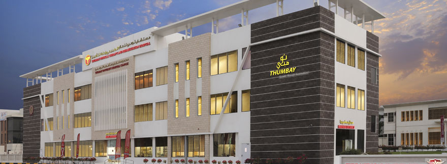 Physical Therapy, Thumbay Rehab Hospital
