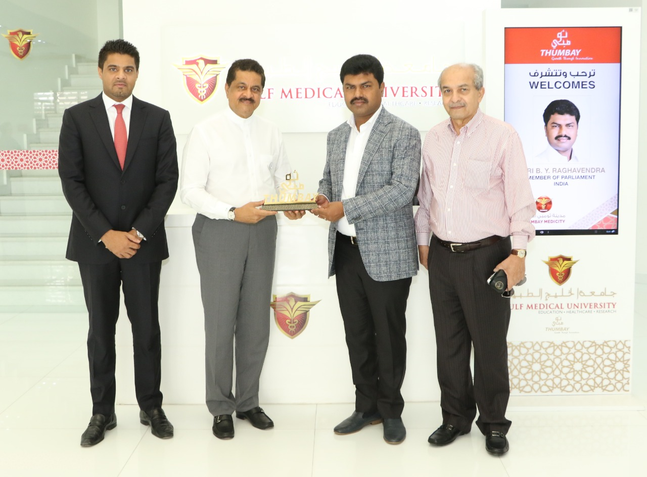 Karnataka MP B Y Raghavendra Visits Thumbay Medicity's State-of-the-art Facilities