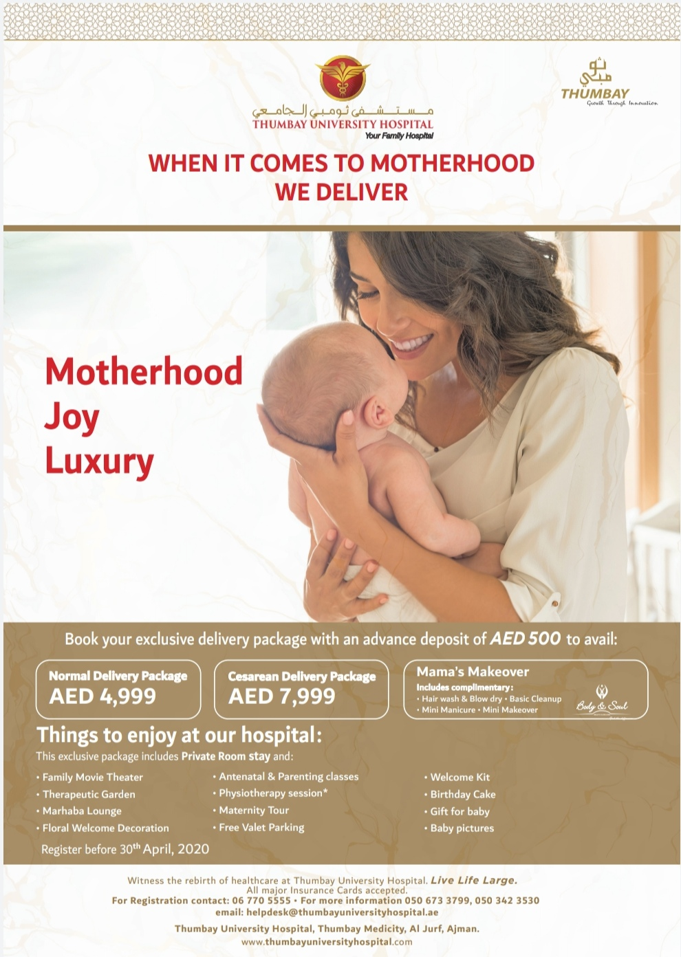 Motherhood Joy Luxury