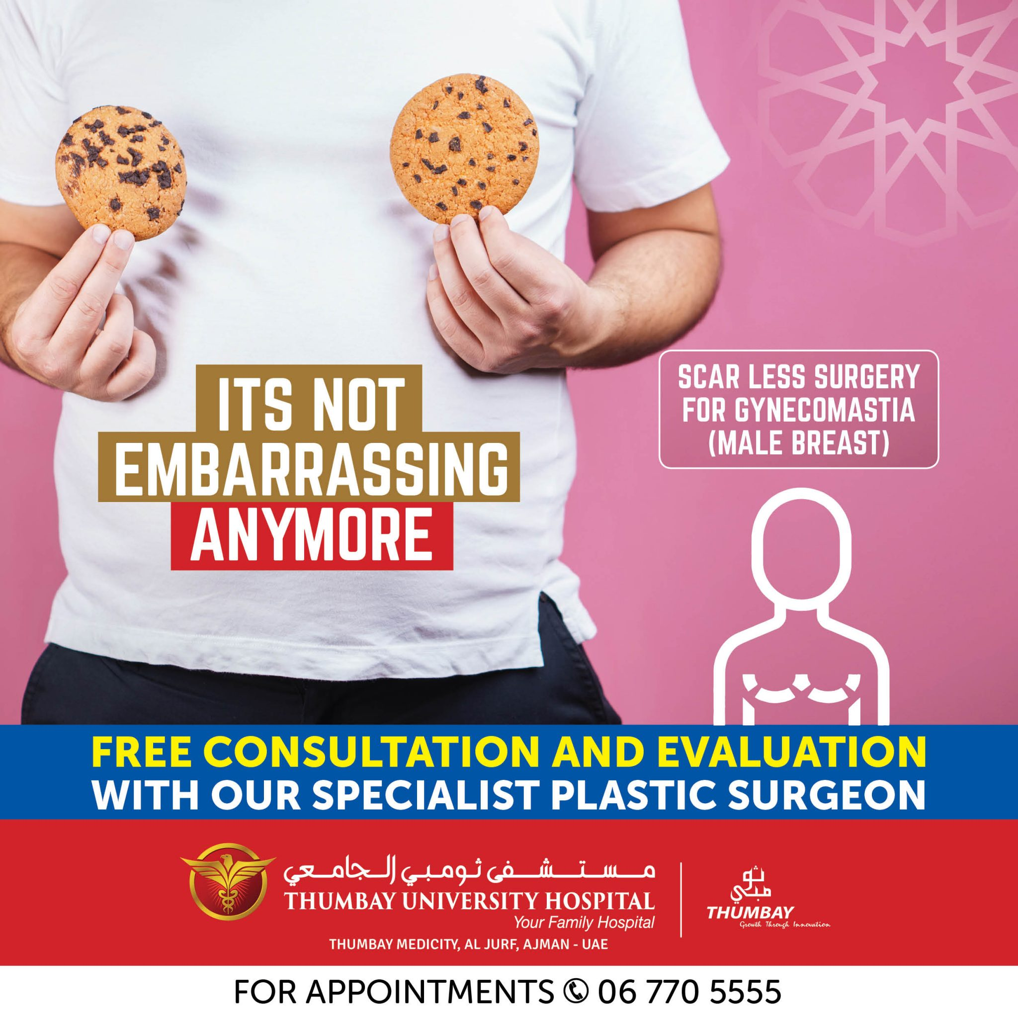Scar Less Surgery for Gynecomastia (Male Breast)