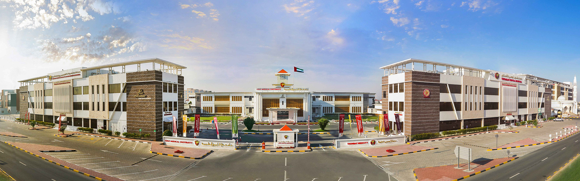 Thumbay Hospital providing Best Healthcare to the Region