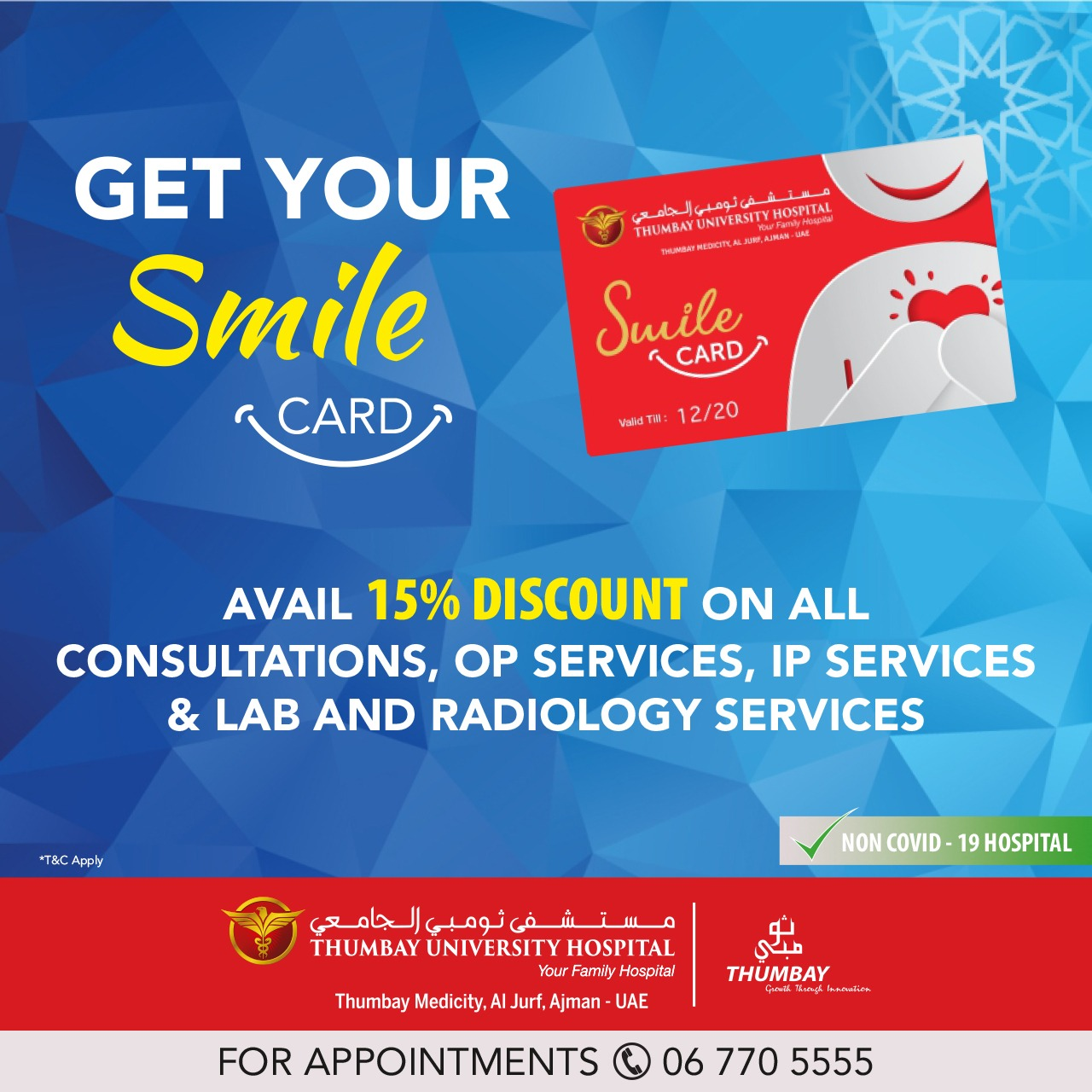 Get your Smile Card Offer