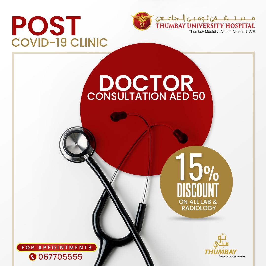 Doctor Consultation @ AED 50/-