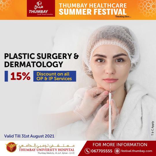 Plastic Surgery & Dermatology