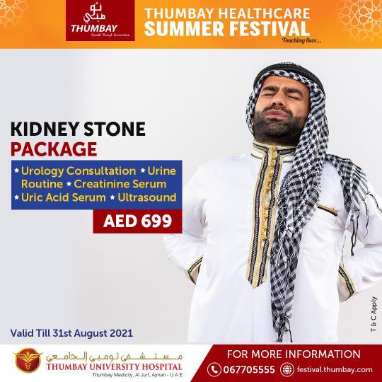 Kidney Stone Package